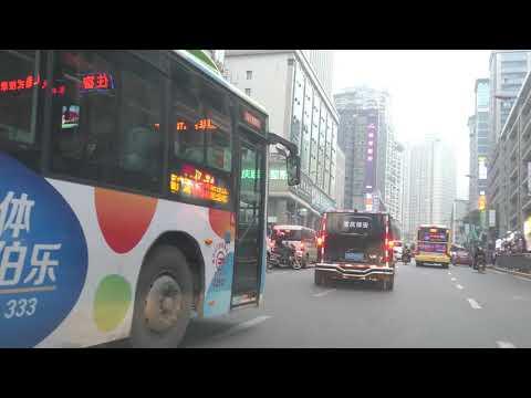Driving on the beautiful street in Yuzhong District, Chongqing, China4K