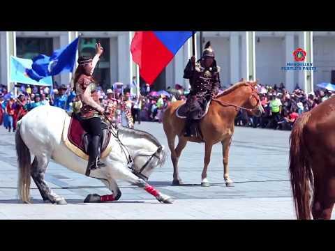PROGRESSIVE ALLIANCE-UB MONGOLIA 25-26 MAY 2017