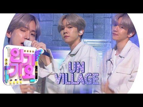 BAEKHYUN(백현) - UN Village @인기가요 Inkigayo 20190714