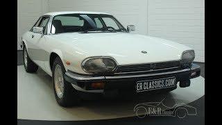 Jaguar XJS Coupe 1988-VIDEO- www.ERclassics.com