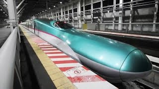 Worlds Fastest Trains