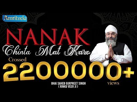 Nanak Chinta Mat Karo - 1st Nov, 2015_ 7SUNDAYS