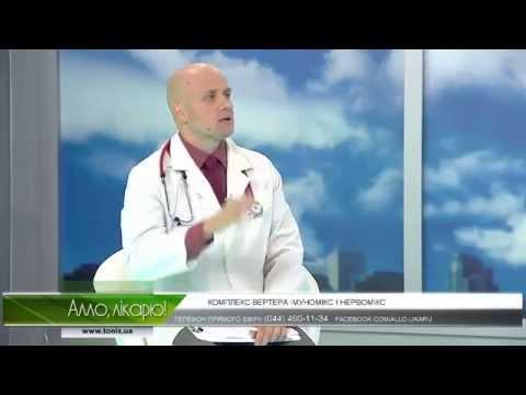 Таблетки Клацид СР 500 мг — отзывы, инструкция по