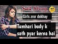 BlackMailing Love Story | Must For Girls | Conversation B/W Girl & Boy | Part 2
