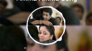 Amma Amma Song Bgm [M Kumaran s/o Mahalakshmi] ......Jayam Ravi......Whatsapp Status....Love Bgms...