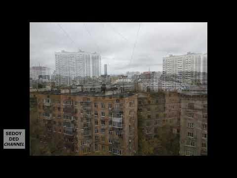 Двушка 45 м2, Савеловский, П-Разумовский проезд, 17 А |  Купить 2 Двух Комнатную Квартиру в Москве