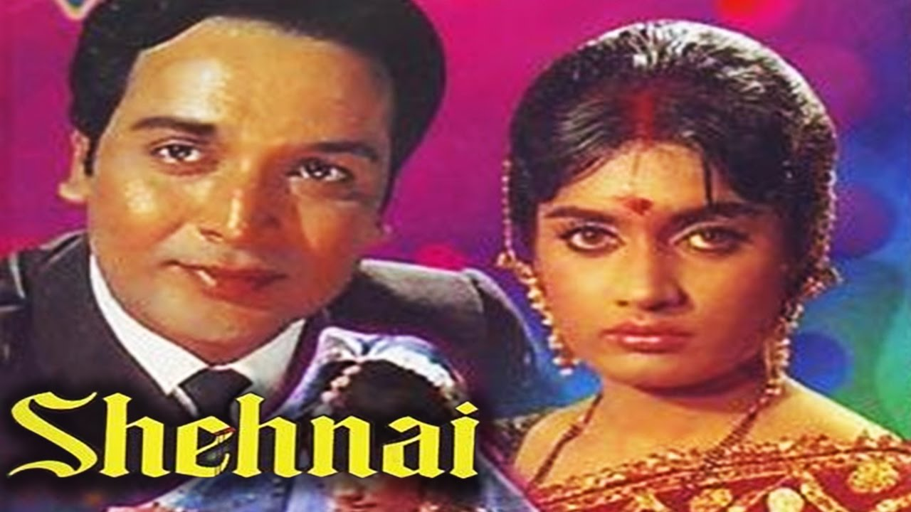 E0 A4 B6 E0 A4 B9 E0 A4 A8 E0 A4 Be E0 A4  Hindi Full Movie Kishore Kumar Indumati Hindi Classic Movies Youtube