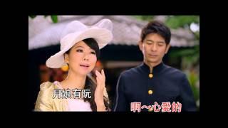 甲子慧-滲著目屎的愛(ft.荒山亮)[伴唱版MV]