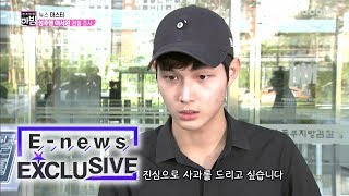 Lee Seo Won Just Glared At Us and Went In [E-news Exclusive Ep 69]