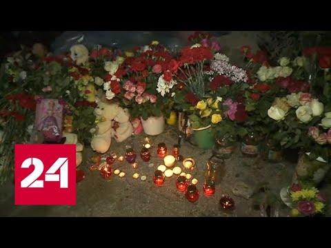 Раскололся на первом допросе: убийца 9-летней девочки в Саратове рассказал о мотивах - Россия 24