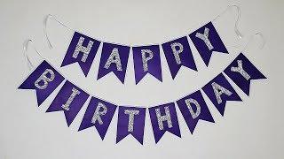 Fast One Banner Birthday