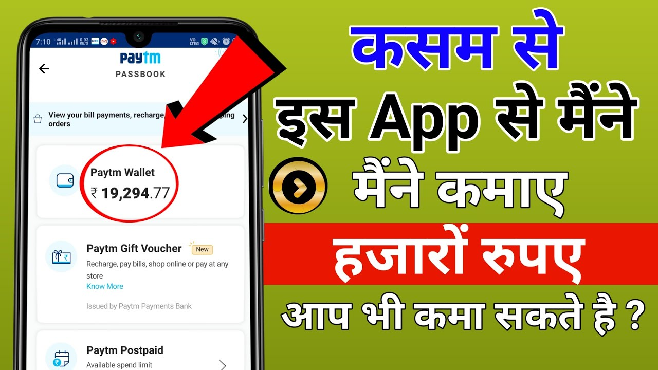 Earn Daily Money From Winzo Gold App | Easiest Way to Earn Money Online? | Earn Unlimited Paytm Cash