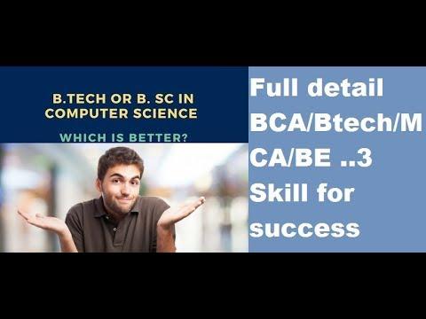 BCA/MCA/Btech Karna Chahiye Ya Nahi ?|b Tech Ke Liye Kya Kare|mca Information In Hindi