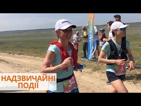 Сильная жара и трудная дорога: подробности смерти участницы марафона в Одессе