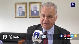 وزراء في حكومة الاحتلال يطالبون بمعاقبة السلطة بعد انضمامها للانتربول والمصالحة مع حماس