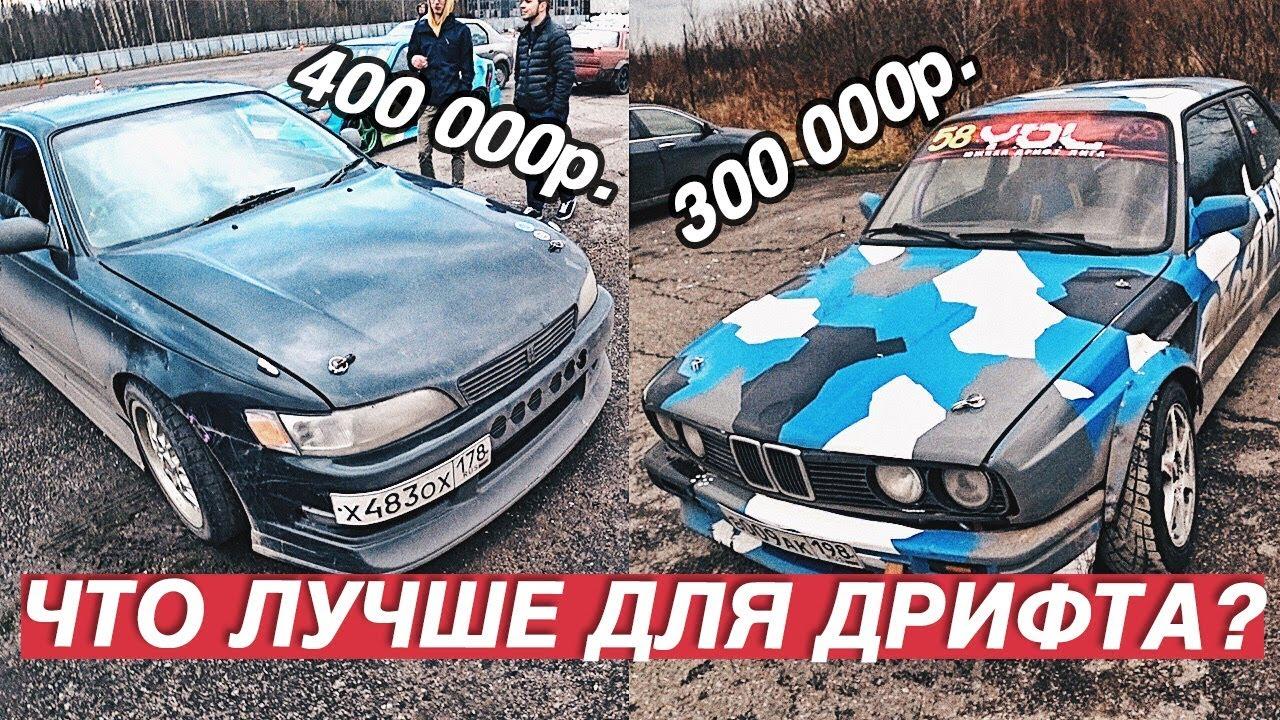СЛОМАЛ РУЧНИК НАПОПОЛАМ. TOYOTA MARK ll vs BMW E30.