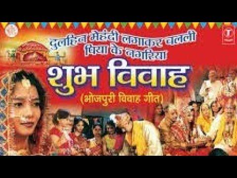 Dj Sadi _ Aage-  Hardi -hardiya- Dhubhi -patar -na- Sadi- Songs- Sarda- Sinha हरेन्द्र कुमार सराय