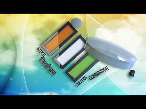 VVPAT Training Video in Hindi Language by ECI