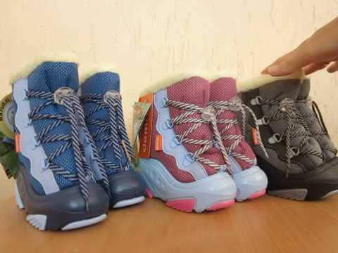 158 моделей детской обуви demar в наличии, цены от 499 руб. Купите обувь с бесплатной доставкой по нижнему новгороду в интернет-магазине дочки сыночки. Постоянные скидки, акции и распродажи!