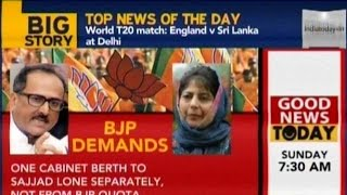 Tension Builds In BJP- PDP alliance In Kashmir