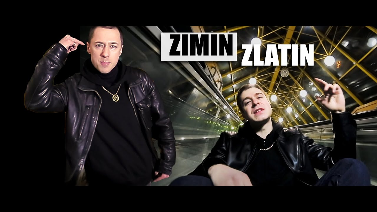 Zlatin, Zimin - Кризис смыслов. double Z group #rap