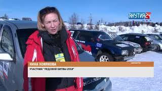 Рубрика «Новости спорта». Выпуск 19.02.2018