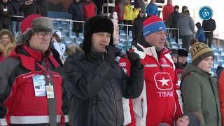 Тюмень - спортивный город