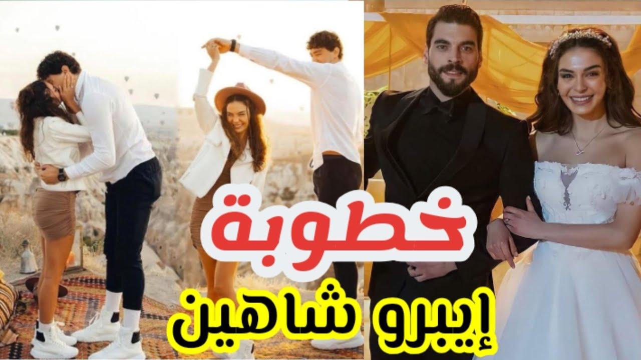 حبيب إيبرو شاهين يطلبها للزواج بطريقة رومنسية والجمهور يتفاعل