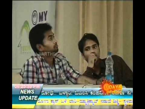 SDM_Jan08_181432_udayanews.mpg