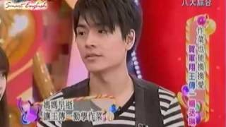 [12 Jun 2007] DXAC - WWL Cast (eng subs) 1/5