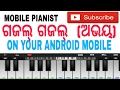 Download Gazal gazal abhay movie song piano tutorial play on your android 0hone MP3 song and Music Video