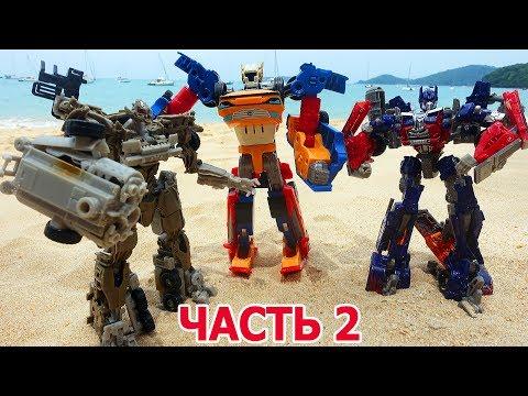 Сериал Трансформеры: Прайм 1 сезон Transformers Prime