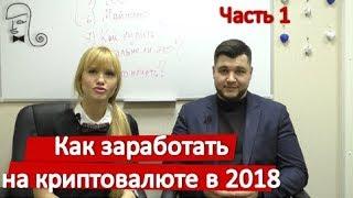 DeNikO новый проект 2018 / Как Заработать Доллары На Пассиве