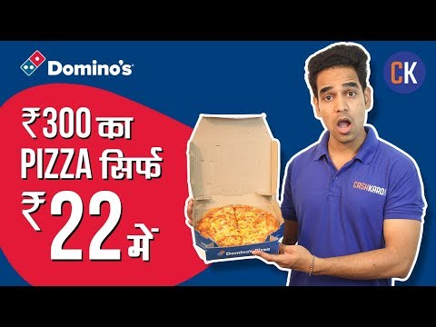 Loot Dominos Offers: ₹300 Ka Pizza Sirf ₹22 Me Using Dominos Coupons