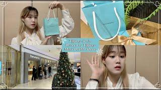 크리스마스 선물 언박싱❤️(feat. 티파니앤코 리턴투…