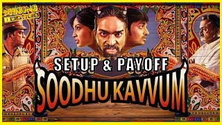 Soodhu Kavvum | Setup & Payoff | Video Essay with Tamil Subtitles