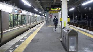 JR西日本 223系2000番台 普通 米原行き 南草津駅 膳所駅  20180314
