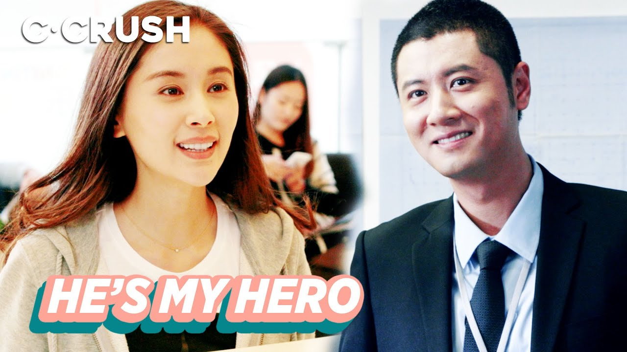 She Keeps Running Into The Cute Guy That Saved Her | 偶遇之英雄救美 | 'Fall In Love'