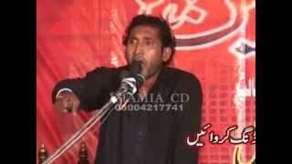 Zakir Habib Raza Jhandvi Mosa Dogal