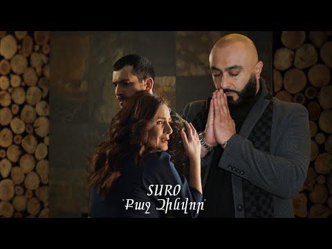 SURO - Qaj Zinvor (2021)