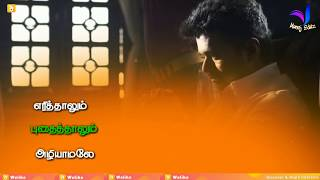 Whatsapp Status Tamil Video ❤ Thalapathy 🔥 Thalaivaa