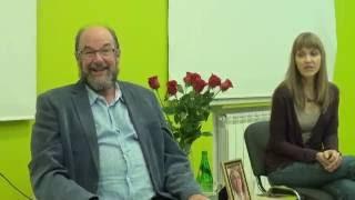 00384 Вы когда нибудь влюблялись? Встреча с Рам Цзы в Москве 16.09.2016
