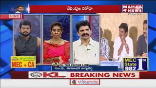 Character Artists Reveals Vakada Appa Rao Cheap...
