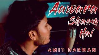 Aawara Shaam Hai Meet Bros Ft Piyush Mehroliyaa Amit Barman Manjul youtube