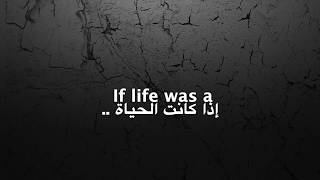 Can't lie - Ali Gatie (Lyrics with arabic subtitle) - مترجمة