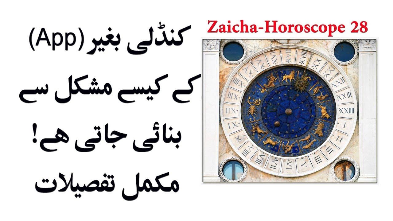 Naseeb Astrologist
