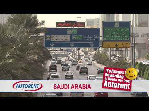 Autorent Car Rental LLC | Corporate Video | UAE | OMAN | KSA