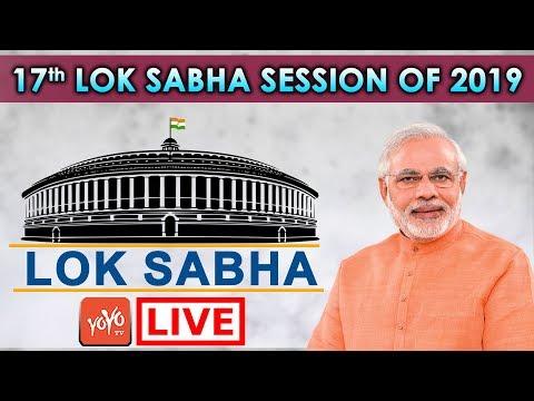 Lok Sabha LIVE | PM Modi | Parliament LIVE | Monsoon Session 2019 | LSTV LIVE | RSTV | YOYO TV