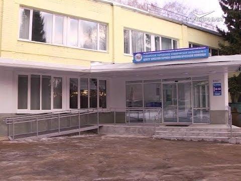 В Кировском районе Самары открылся центр онкологической помощи