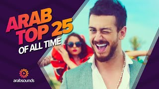 Top 25 most viewed Arabic songs on YouTube of all time 🔥🎶